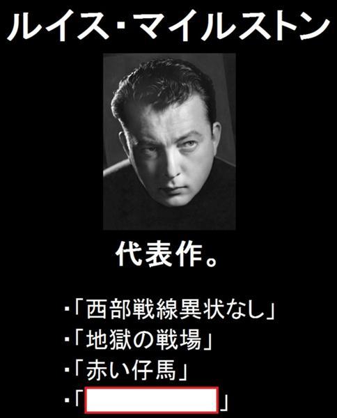 Who you 原 are 人 北京 北京证监局原副局长姚万义:很多人对新三板的认识并没有跟上去 _
