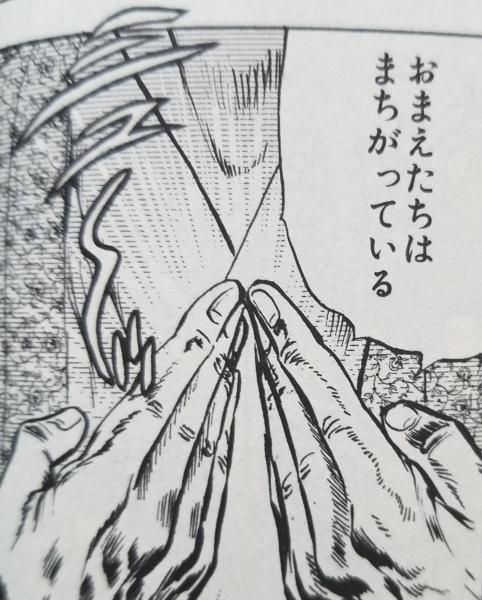 士 指 言葉 ルロイ 修道