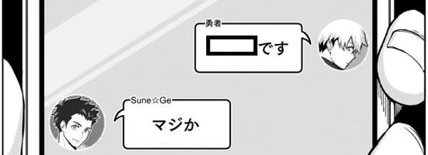 腹筋崩壊太郎 , 2019年09月04日のイラストのボケ[75448054