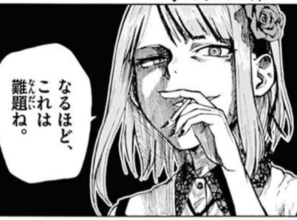 アニメ「だがしかし」は面白いか...