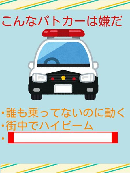 無 免許 運転