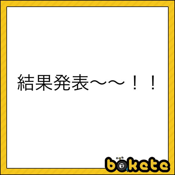 福留功男の画像 p1_2