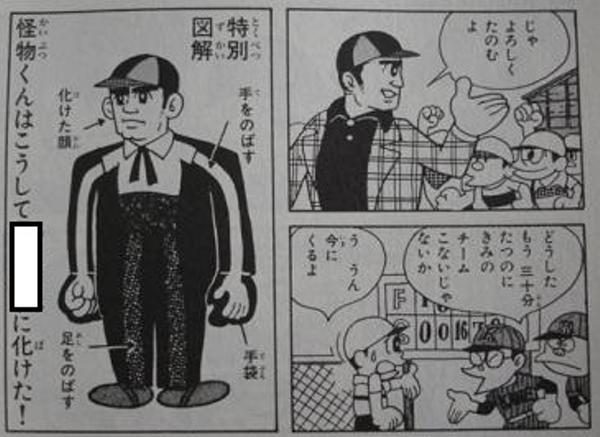 プリティ長嶋の画像 p1_26