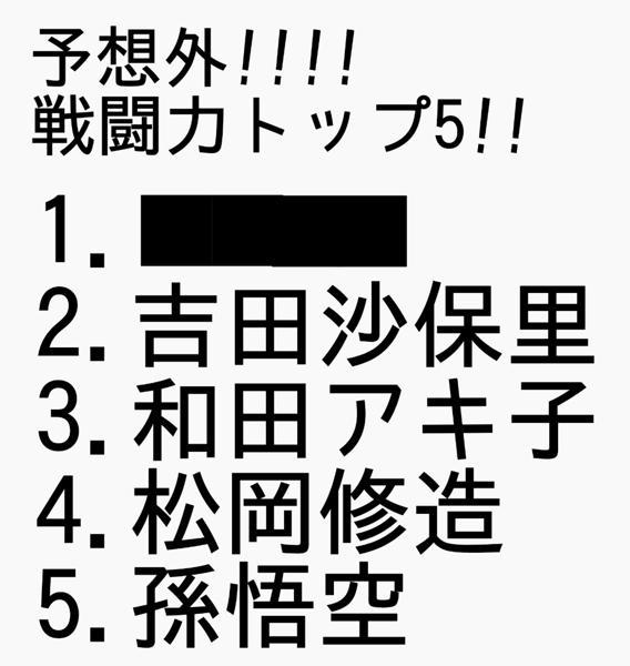 ボケ て 沙 保 里 吉田