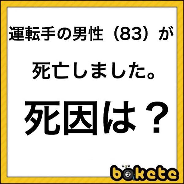 吉田沙保里との画像がボケてのお題になった , 2017年11月20日の無機物のボケ[56811184] , ボケて(bokete)