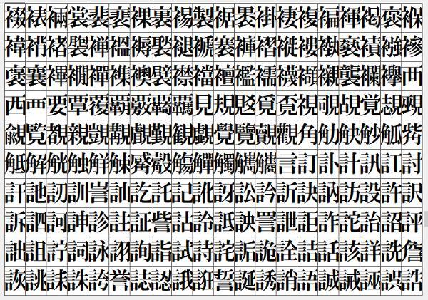 西野カナ トリセツの中_国語歌詞カード , 2018年02月15日の無機物のボケ[59190087] , ボケて(bokete)