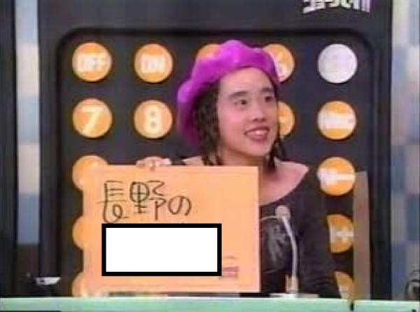 福留功男の画像 p1_6