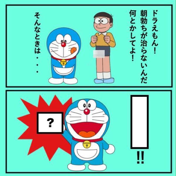 コンニャク 翻訳