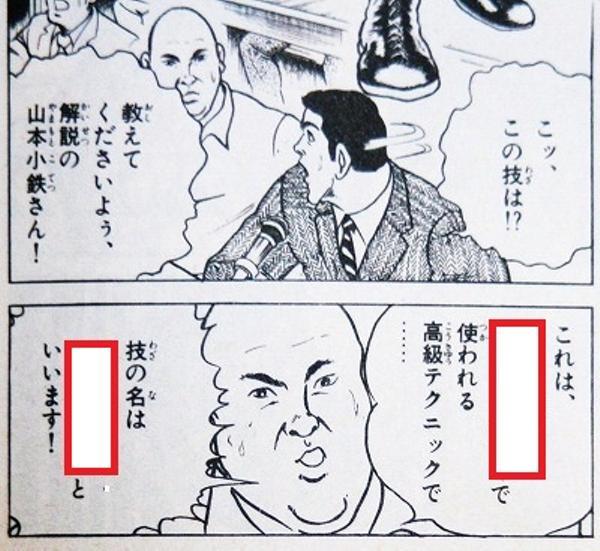 謝罪会見/責任転嫁 - 2015年11...