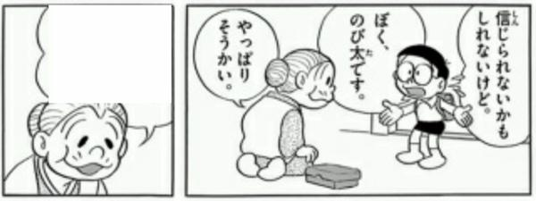 エイプリルフールじゃろ?ネタばらしはまだかのぉ , 2018年04月01日の人物のボケ[60686289] , ボケて(bokete)