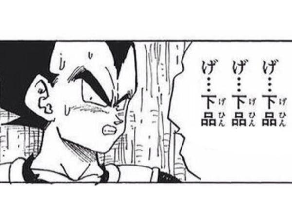 ゲフィン・レコード』に反応 - 2...
