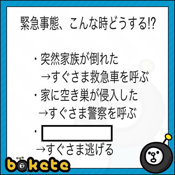 吉田沙保里「終電、行っちゃったね」 , 形状へのボケ[51202534