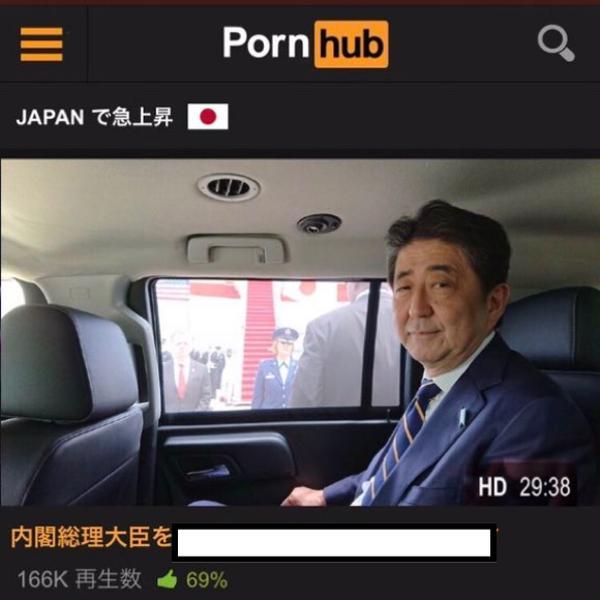 ビデオ h