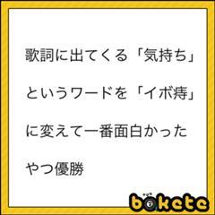 広瀬 香美 ゲッダン