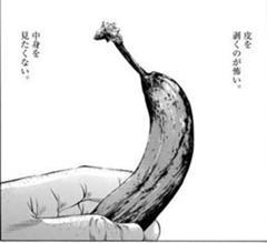 上野クリニック cm 意味