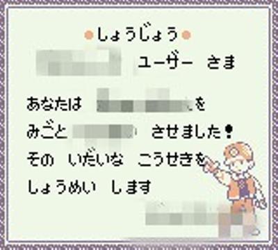 ポケモン 図鑑 完成