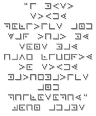多分、暗号解読で解けると思うの...