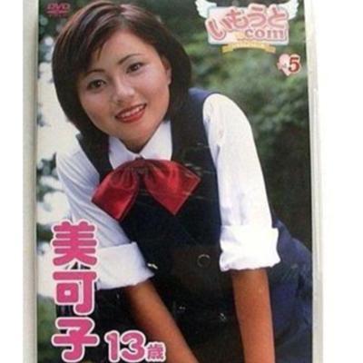 児童ポルノについて | 福岡の刑事事件に強い弁護士 …