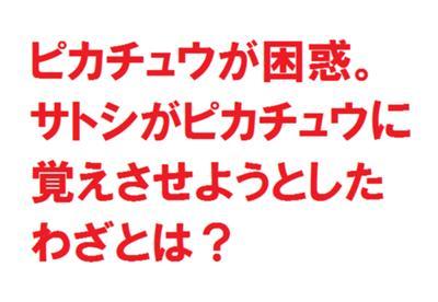 駿河問い - 形状へのボケ[173666...