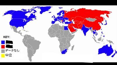 構図 世界 第 次 三 大戦 5分でわかる三国同盟!三国協商との違い、世界情勢の構図をわかりやすく解説