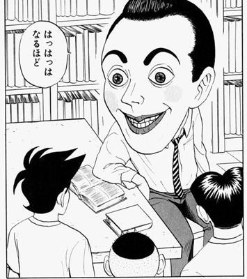 学校の先生