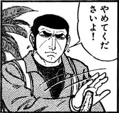 【B6版】 サラリーマン金太郎   全巻漫画.com