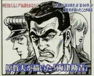 不良警察官・両津勘吉