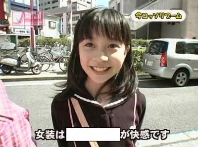 ゲイ sm 男 責め