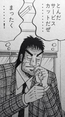 1000円床屋の腕が悪い - 2014年0...