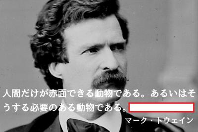 春秋に富むの面白ネタ・写真(画...
