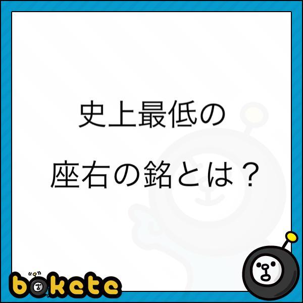 金本位制 - 2017年10月01日のその他のボケ[55196422] - ボケて(bokete)