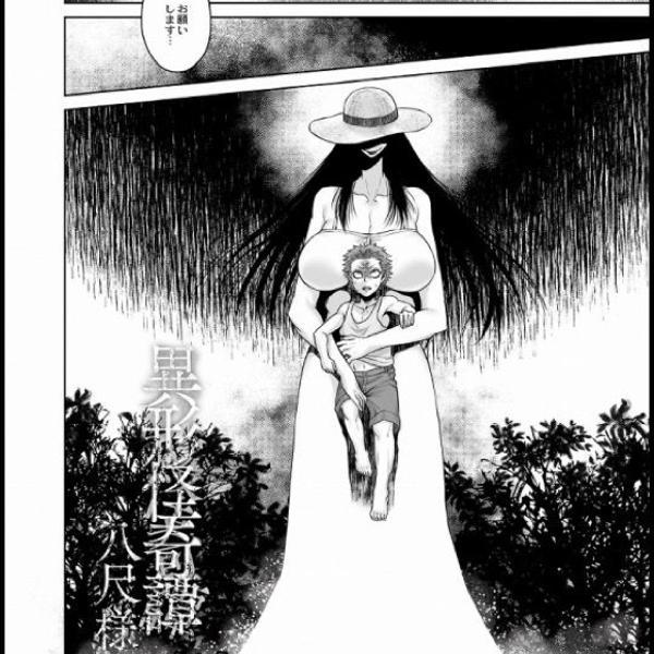 hachishaku hachiwa keraku meguri: igyou kaikitan