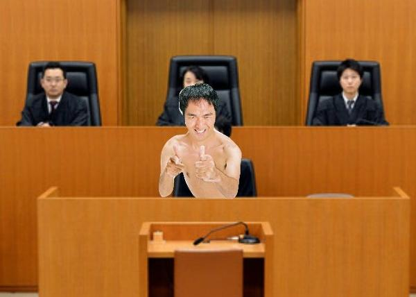 裁判所書記官の面白ネタ・写真(...