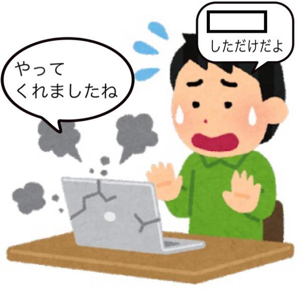 バレーボールの面白ネタ・写真(画像)の人気まとめ【タグ】 - ボケて ...