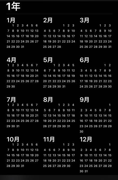 当店は【2月30日のみ】お休みいたします - カレンダーへのボケ ...