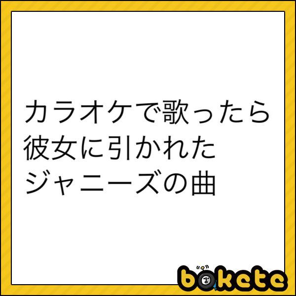 愛の唄 〜チョンマル サランヘヨ〜