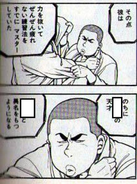 ノリツッコミとは - ノリツッコ...