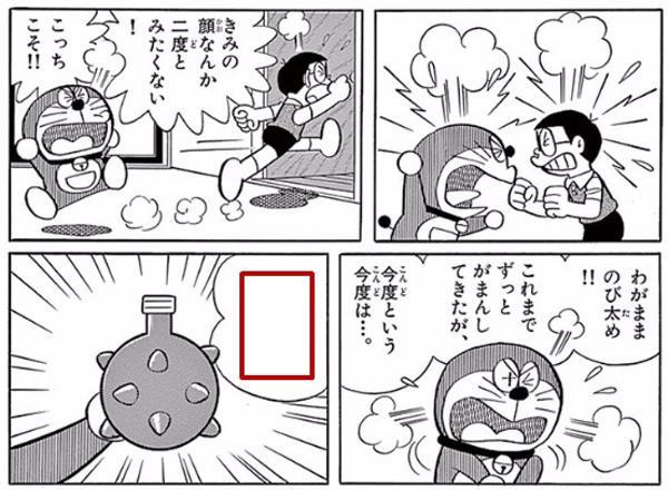 毒 - 2017年01月10日のイラスト...