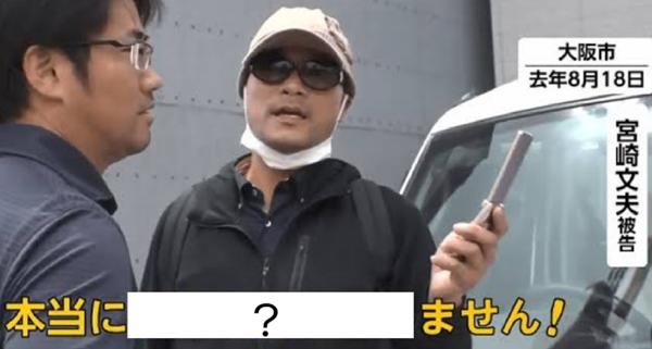 宮崎 キーエンス