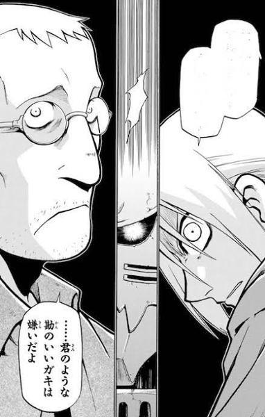 アニメ けんぞう ポケモン 鈴木