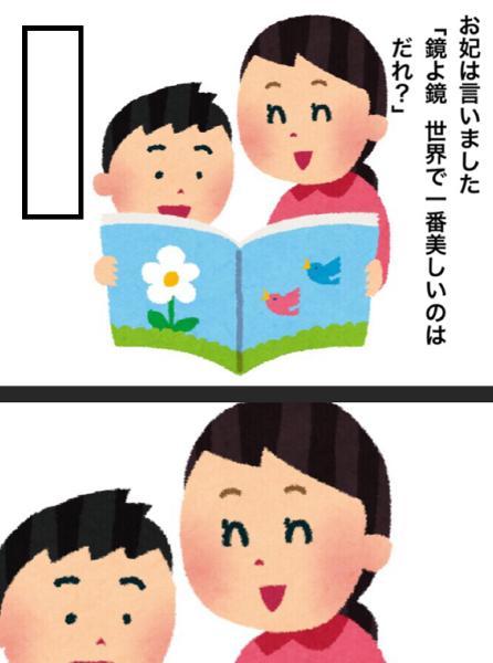 フリー素材の面白ネタ・写真(画像)の人気まとめ【タグ】 , ボケ