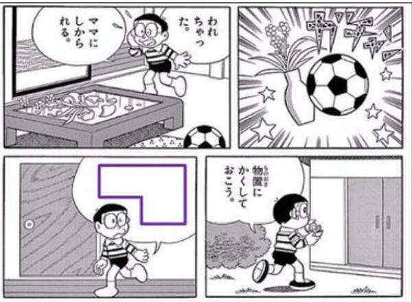"""アタマだいじょーぶ?(╬^ω^)و""""綺羅さんが「これで家族全員物置きか ..."""
