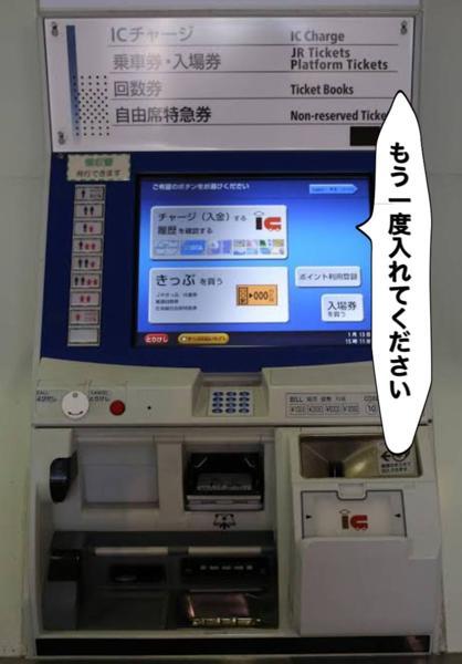 M属性 - 現金自動預け払い機へのボケ[84354638] - ボケて(bokete)
