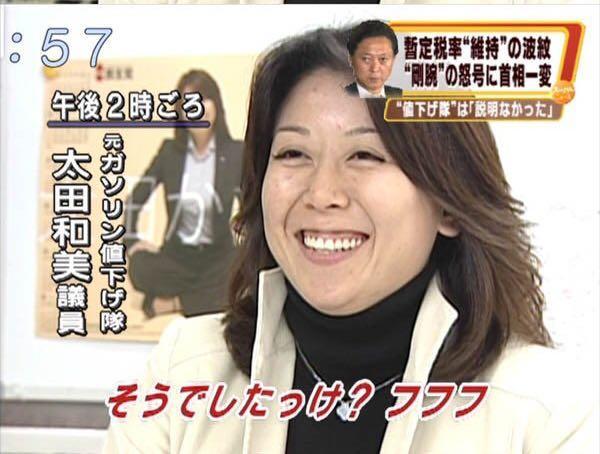 太田和美の面白ネタ・写真(画像)の人気まとめ【タグ】 - ボケて(bokete)