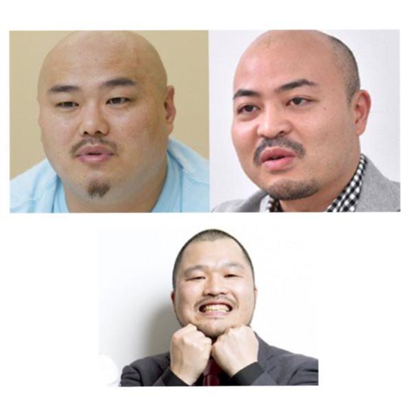 曜平 原田
