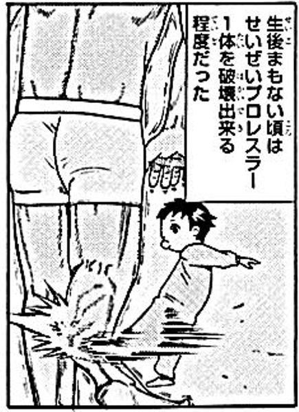 吉田沙保里の面白ネタ・写真(画像)の人気まとめ【タグ】 , ボケ