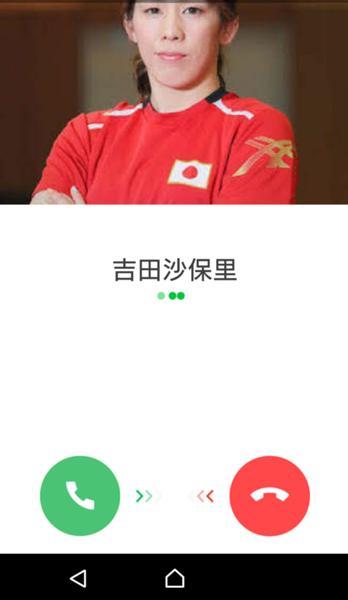 純愛路線の面白ネタ・写真(画像)の人気まとめ【タグ】 - ボケて(bokete)