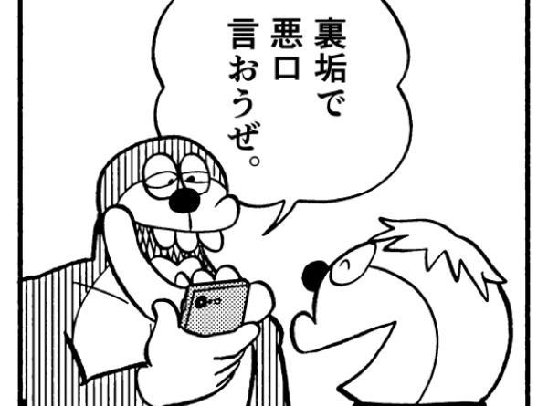 丸 様 ピー