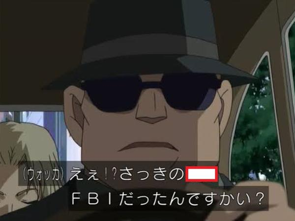 A、B、C、D、E、F…ああ、そうそう、 - 眼鏡へのボケ[87556951 ...