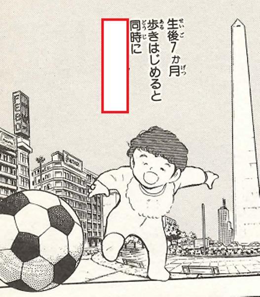 サッカーボールに性的興奮をおぼ...
